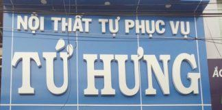 khoi-nghiep-noi-that-online