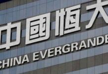 Công ty bất động sản Evergrande đứng trước nguy cơ phá sản